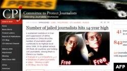 Gần một nửa số nhà báo bị cầm tù là ở Iran và Trung Quốc