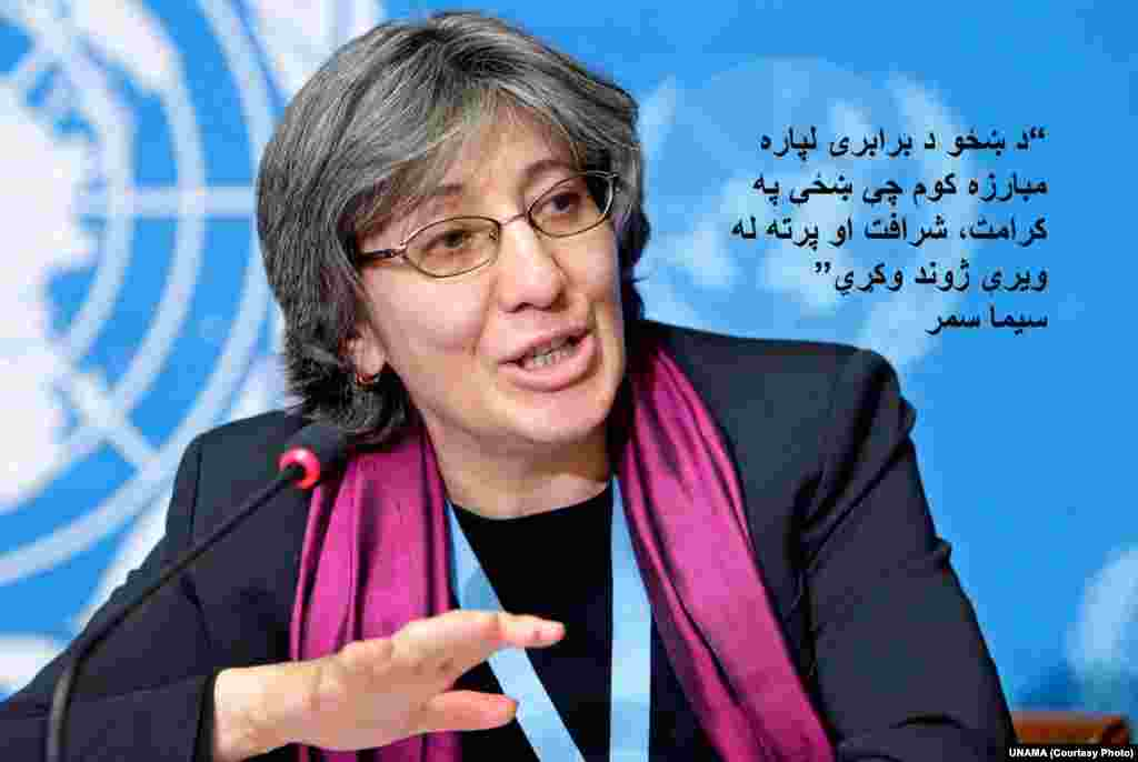 Women UNAMA