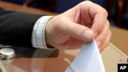 جنوبی کوریا: حکمران جماعت کے انتخابات