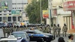 آمادگی پلیس عربستان برای برخورد با «روز خشم»