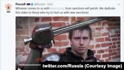 Кадр з відео оприлюдненого на twitter.com/Russia