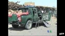Əfqanıstanın şimalında intiharçı hücumu həyata keçirilib (Yenilənib)