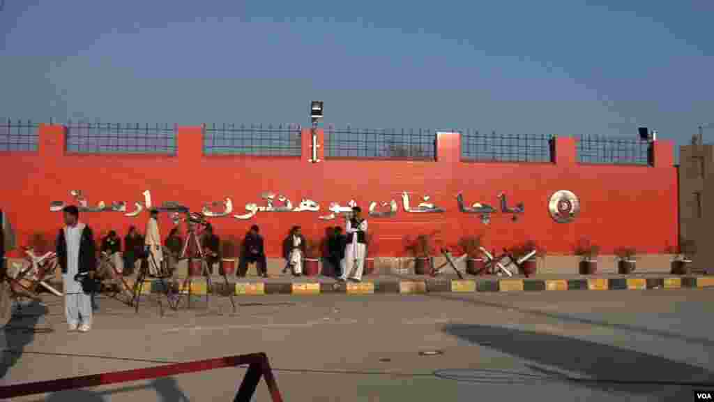 Four militants used morning fog as cover to climb over and cut through barbed wire barrier at the back of Bacha Khan University in Charsadda and begin an attack that last several hours and killed at least 20. (A. Tanzeem/VOA)