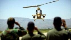 هلی کوپتر کبرا، متعلق به ارتش جمهوری اسلامی