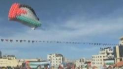 Израиль и палестинцы: в новый год со старыми проблемами