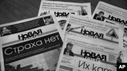 «Нова газета»