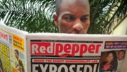 Uganda မွာ သတင္းစာဆရာ ၈ ဦး ႏိုင္ငံေတာ္သစၥာေဖာက္မႈနဲ႔ ဖမ္းဆီးခံရ