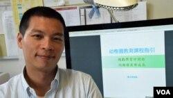 香港浸會大學新聞系高級講師呂秉權 (美國之音特約記者 湯惠芸拍攝 )