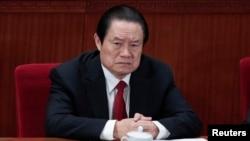 前中共中央政治局常委周永康 (資料照片)