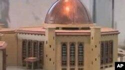 افغان پارلیمنٹ کی نئی عمارت