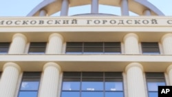 FILE - Тhe facade of a court building is seen in Moscow, Russia, October 14, 2013.
