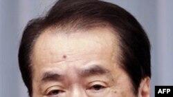 Прем'єр-міністр Японії Наото Кан повідомляє про закриття АЕС Хамаока