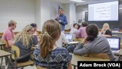 Florida Üniversitesi'nde Arapça dersi