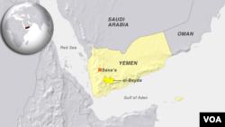 Al-Bayda province, Yemen