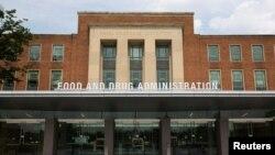 Trụ sở Cơ quan Quản trị Thực phẩm và Dược phẩm Mỹ (FDA) ở Silver Spring, Maryland.