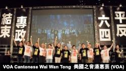 香港支聯會宣佈有11萬人參與維園六四燭光集會 (攝影:美國之音湯惠芸)