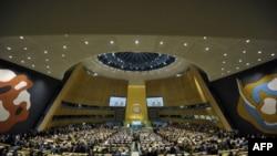Một phiên họp của Ðại hội đồng Liên hiệp quốc