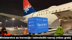 Vakcine Sputnjik V stigle u Srbiju, foto Ministarstvo za inovacije i tehnološki razvoj