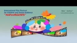 Festivali Anifest Rozafa