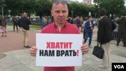 Олег Максаков - кандидат в муниципальные депутаты