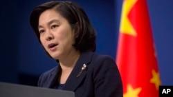 Người phát ngôn Bộ Ngoại giao Trung Quốc Hoa Xuân Oánh (ảnh tư liệu)