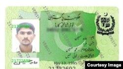 ملزم کے شناختی کارڈ کا عکس