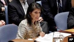 جلسه اضطراری روز چهارشنبه شورای امنیت، به درخواست نماینده آمریکا در سازمان ملل برگزار شد.