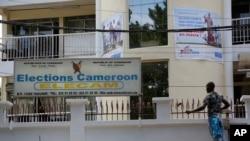 ibiro vya Komisiyo ijejwe amatora muri Kameruni, Yaounde