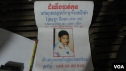 The family has already held a funeral for him in Svay Rieng province, but Khim Souen did not give up hope of finding his son somehow in Phnom Penh.
