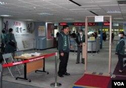 台北桃园机场辐射检测门