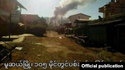 ရွမ္းျပည္နယ္ေျမာက္ပုိင္း မူဆယ္ၿမိဳ႕ ၁၀၅ မုိင္မွာ တုိက္ပြဲမ်ား ျဖစ္ပြားေနစဥ္။ (Myanmar President Office)