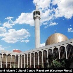لندن میں واقع مرکزی مسجد اور ثقافتی مرکز