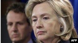 Хиллари Клинтон и Тимоти Гейтнер