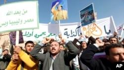 利比亞支持政府示威者。