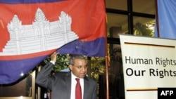 Ông Surya Subedi, báo cáo viên đặc biệt của Liên Hiệp Quốc
