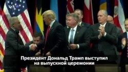 Новости США за 60 секунд. 15 декабря 2017 года