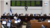 Asamblea Nacional reforma Constitución de Nicaragua para establecer la cadena perpetua