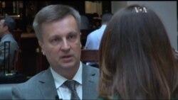 Наливайченко виступає за легалізацію Добровольчої армії. Відео