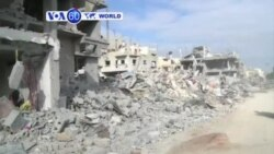 VOA60 Duniya: Gaza, Agusta 11, 2014