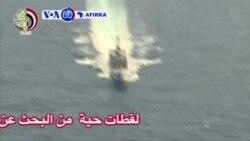VOA60 AFIRKA: EGYPT Rundunar Sojin Misra Ta Ce an Gano Tarkacen Jirgin Saman EgyptAir