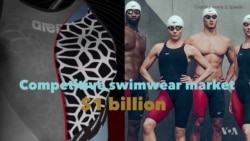 Explainer: What is the Perfect Tech Swimming Suit?