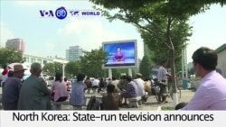 VOA60 World- North Korea: State-run television announces the country conducted its fifth and largest nuclear test.
