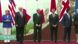 """时事看台:""""七国""""声明能否影响北京东海和南海政策?"""