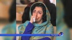 بیتوجهی قوه قضاییه به بیماری نرگس محمدی و جلوگیری از اعزام به بیمارستان