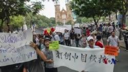 火墙内外:越南反华暴力 利益重于友谊