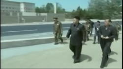 NORTH KOREA LEADER VO
