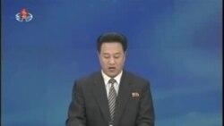 北韓威脅取消南北離散家庭團聚