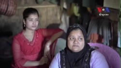 Myanmar's Annual Rohingya Exodus Placed on Hold