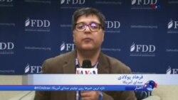 گزارش فرهاد پولادی از نشست بنیاد دفاع از دموکراسی درباره انتخابات عراق
