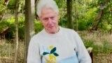 ԱՄՆ նախկին նախագահ Բիլ Քլինթոնը Twitter- ի միջոցով ուղերձ է հղել՝ շնորհակալություն հայտնելով մարդկանց